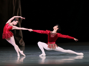 Kennedy Center Announces 2021-2022 Ballet and Dance Season