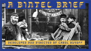BWW Interview: Producer Marilyn Fox of A BINTEL BRIEF at Pacific Resident Theatre
