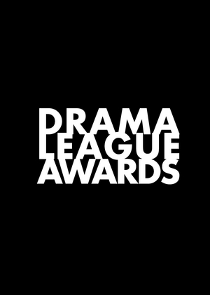 Gloria & Emilio Estefan, Liesl Tommy and More To Appear at 87th Annual Drama League Awards