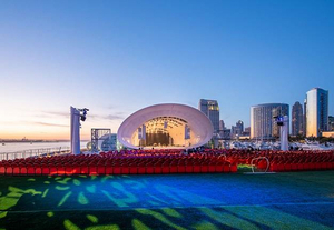 San Diego Symphony Announces Inaugural Season at The Rady Shell at Jacobs Park