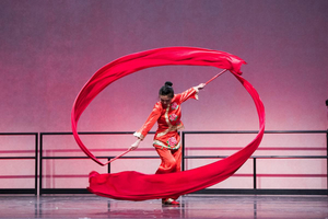 Bryant Park Picnic Performances to Present An Evening with New York Chinese Cultural Center