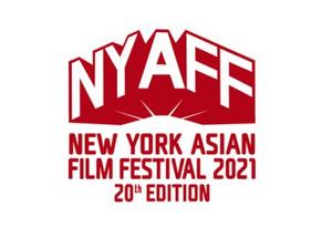 New York Asian Film Festival Celebrates 20th Anniversary