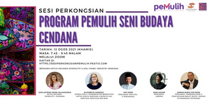 CENDANA Announces Third Sharing Session For 2021