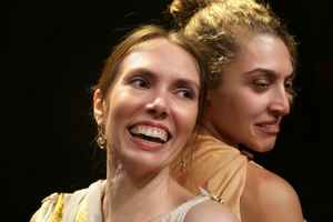 THE WAYWARD DAUGHTER OF JUDAH THE PRINCE to be Presented by Theater for a New City