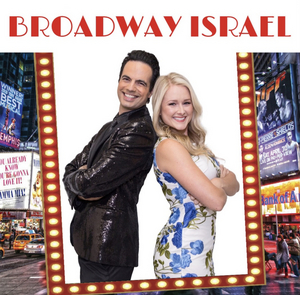 DeLaney Westfall to Join Amanda Jane Cooper and Isaac Sutton in BROADWAY ISRAEL