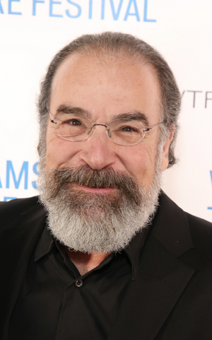 Mandy Patinkin & More Celebrate Debbie Friedman With 92Y Event