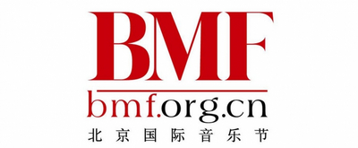 The 22nd Beijing Music Festival Presents Unique Music Experiences