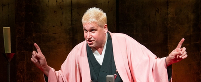 BWW Review: KATSURA SUNSHINE'S RAKUGO Brings Traditions and Laughs to New World Stages