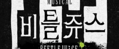 VIDEO: Watch An All New Trailer For BEETLEJUICE In South Korea