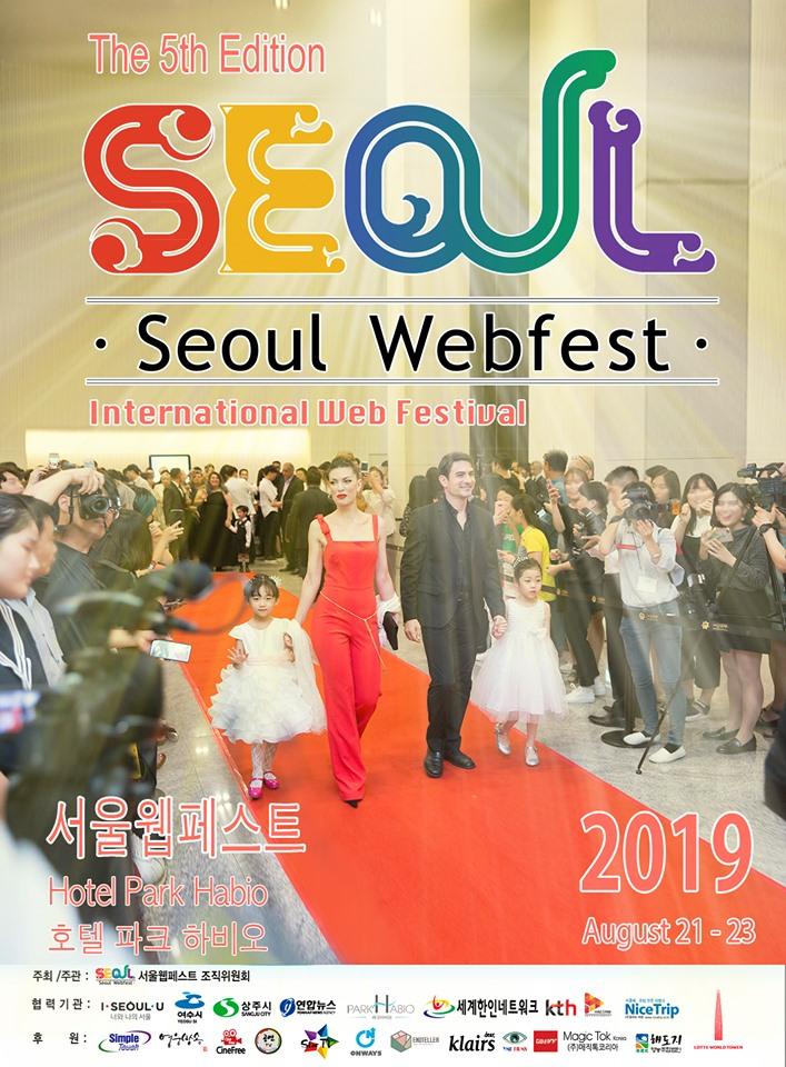 Andrea Galata And Chiara De Caroli Return To The Korean Festival