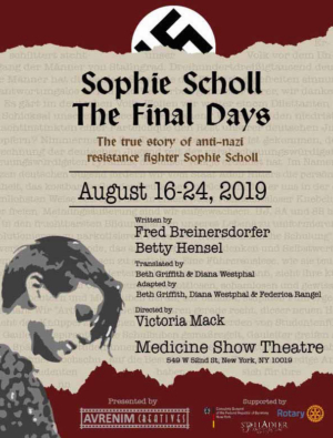 SOPHIE SCHOLL - THE FINAL DAYS to Open In NYC This August