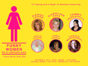 FUNNY WOMEN OF A CERTAIN AGE Returns To The Bell House For Another TV Taping!