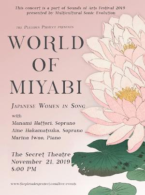 The Pleiades Project and Multi-Cultural Sonic Evolution To Present World of Miyabi: Japanese Woman in Song