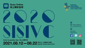 The Third Shanghai Isaac Stern International Violin Competition Opens Online