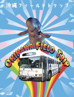 OKINAWA FIELD TRIP to be Presented as Part of Georgetown University's Theater & Performance Studies Program