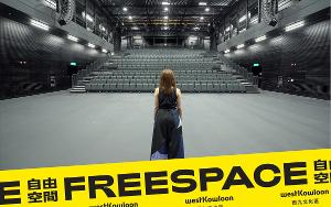 Tune In to ON EMPTY THEATRE By West Kowloon Freespace And Edward Lam Dance Theatre