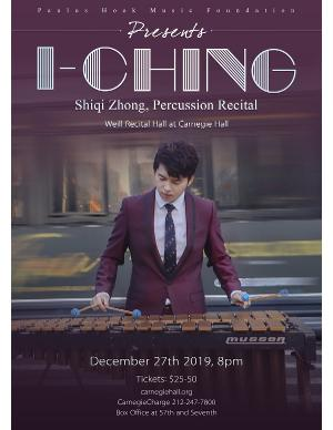 Shiqi Zhong Will Have a Percussion Recital At Carnegie Hall