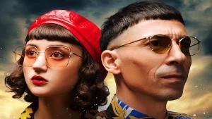 SACRE Releases LOVE REVOLUTION Album