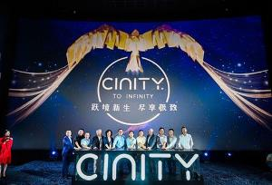 Huaxia Film Debuts CINITY With Ang Lee's 'Gemini Man