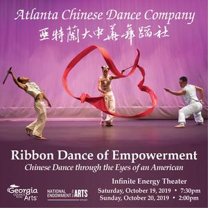 Atlanta Chinese Dance Company Presents Original Production