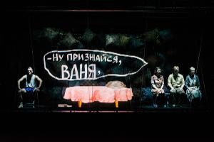 PROSE Presented by The Stanislavsky Electrotheater Modern Opera to Have Special Private Screening and Online Stream