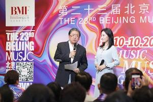 Beijing Music Festival Presents Over 240 Hours Of Online Streaming and 20 Diverse Performances On Stage