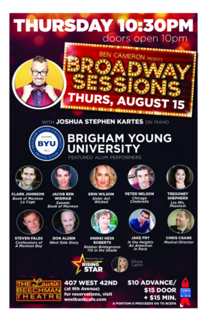 BYU Alumni Next Up at BROADWAY SESSIONS