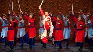 Carlsen Center Presents National Dance Company Of Siberia At Yardley Hall