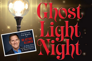 Ensemble Theatre Company Presents Fourth Annual GHOST LIGHT NIGHT Benefit