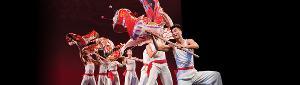Nai-Ni Chen Celebrates Chinese New Year Saturday, January 25