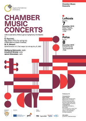 The Cyprus Symphony Orchestra Will Present a Chamber Music Concert at Technopolis 20 on December 8