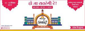 Samvadi Festival Returns For 6th Edition