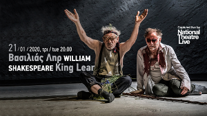 National Theatre Live Brings KING LEAR to Rialto Theatre