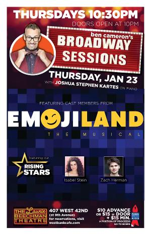 EMOJILAND And Open Mic Mania Come to Broadway Sessions This Week