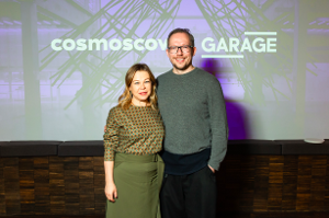 CosMoscow Announces Garage Museum As 'Museum Of The Year'
