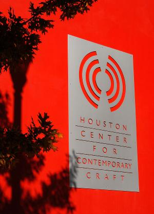 HCCC To Reopen October 15th With Limited Hours & Timed Reservations