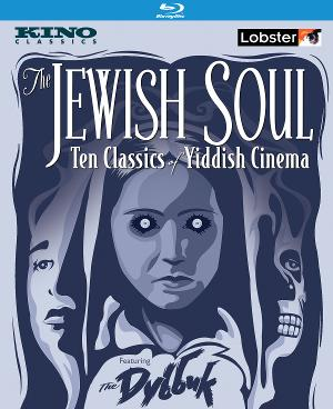 Allen Lewis Rickman's New Translations Featured On Kino Lorber's 'The Jewish Soul: Classics Of Yiddish Cinema' Out Today
