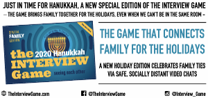 THE INTERVIEW GAME New Hanukkah Edition Is Now Available