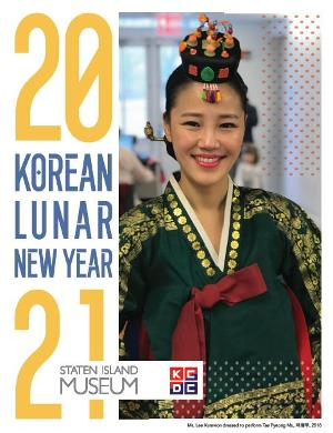 Celebrate Korean Lunar New Year At Home With The SI Museum And The Korean Community Development Center