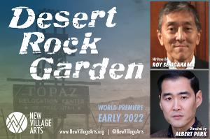 NVA Receives $15,000 Grant For DESERT ROCK GARDEN