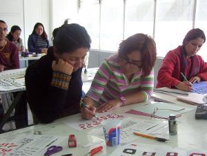 La Secretaría De Cultura Y El INBAL Reconocen Labor De Las Y Los Maestros Desde La Virtualidad