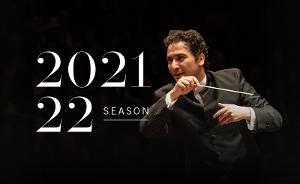 Houston Symphony Announces 2021–22 Season Program Details For Andrés Orozco-Estrada's Final Concerts as Music Director