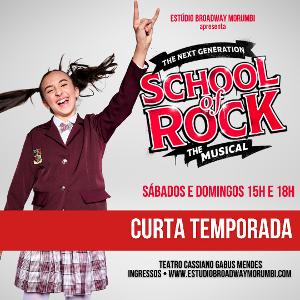 Paola Rabetti Dá Vida A Vocalista Tomika Em SCHOOL OF ROCK