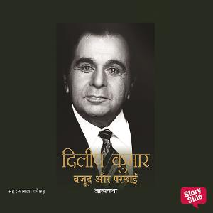 Biographies of Bollywood Legends Dilip Kumar and Raj Kapoor Now Available on Storytel as Audiobooks
