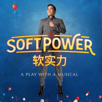 Soft Power Upcoming Broadway CD