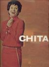 Chita! Her first solo album.