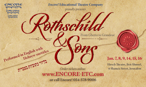 Promotional photo for the musical Rothschild and Sons playing in Jerusalem in January 2020. 1