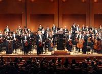 Festival Mozart - concert No. 3 in Colombia