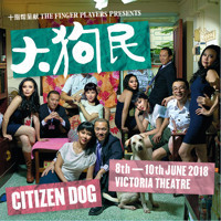 ??? Citizen Dog in Singapore