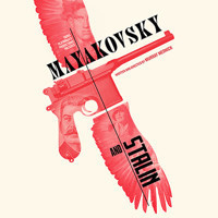Mayakovsky and Stalin in Broadway